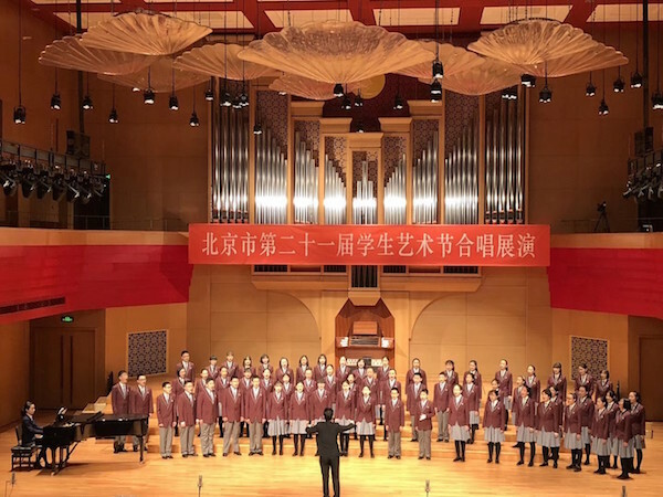 Chinese Orchestral Performance